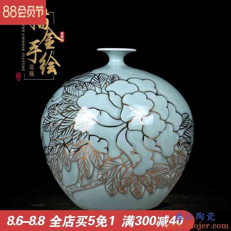 手绘描金石榴瓶景德镇陶瓷器花瓶大师影青釉新中式客厅装饰品摆件