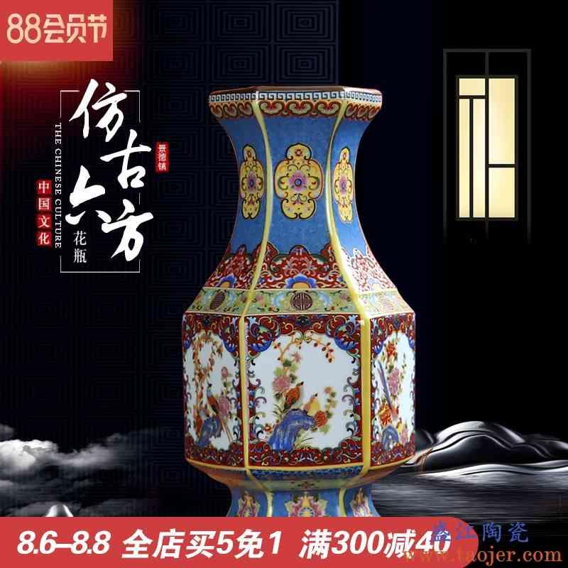 仿古官窑景德镇陶瓷花瓶摆件客厅插花复古花器中式家居瓷器装饰品