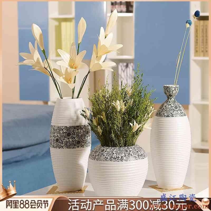 景德镇陶瓷器干花花瓶简约现代家居饰品白色餐桌花器创意客厅摆件