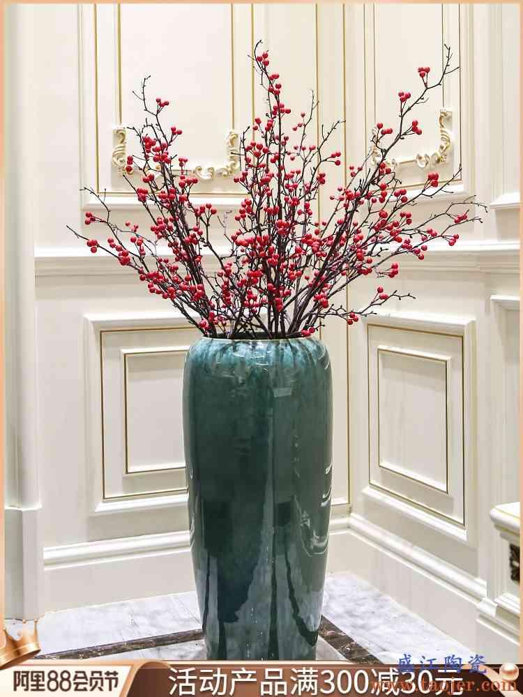 新中式陶瓷窑变落地大花瓶现代简约酒店别墅装饰品摆件插花花器器