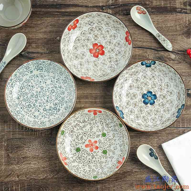 菜盘盘日式小碟盘盘子陶瓷菜碟家用水果饺子餐盘餐具圆形子创意