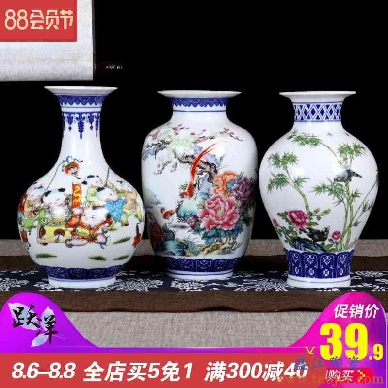 斗彩青花瓷花瓶摆件客厅插花仿古景德镇陶瓷器电视柜小装饰工艺品