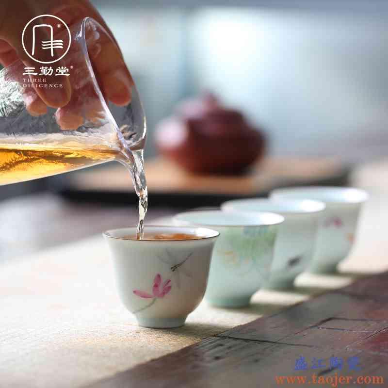 三勤堂小茶杯 陶瓷品茗杯单杯景德镇功夫茶具喝茶杯主人杯S42079