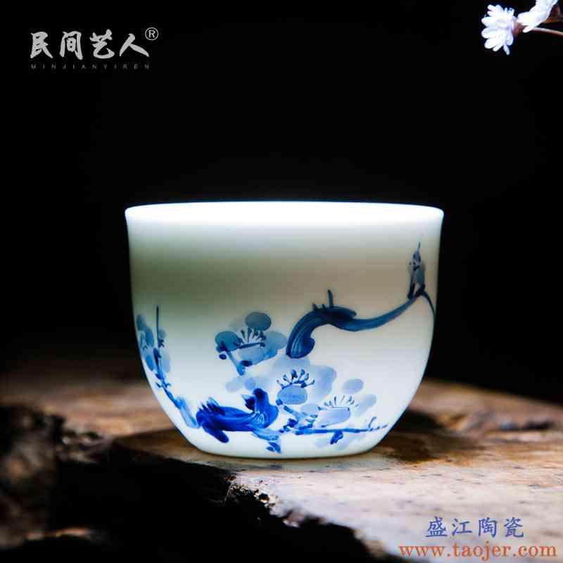 景德镇陶瓷手绘个人杯 手工功夫茶具茶杯品茗杯主人杯单杯水杯