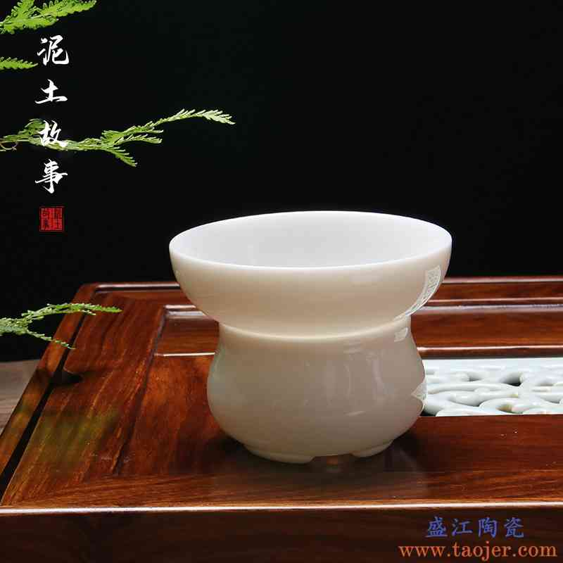 德化玉瓷茶漏茶滤 陶瓷茶叶过滤器白瓷茶漏网泡茶器 滤茶器 茶隔