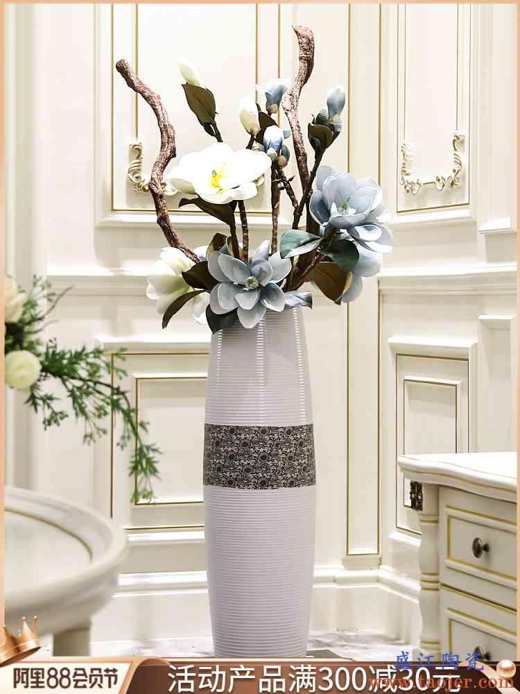 景德镇简约现代陶瓷落地大号高花瓶干花摆件客厅插花装饰品花器