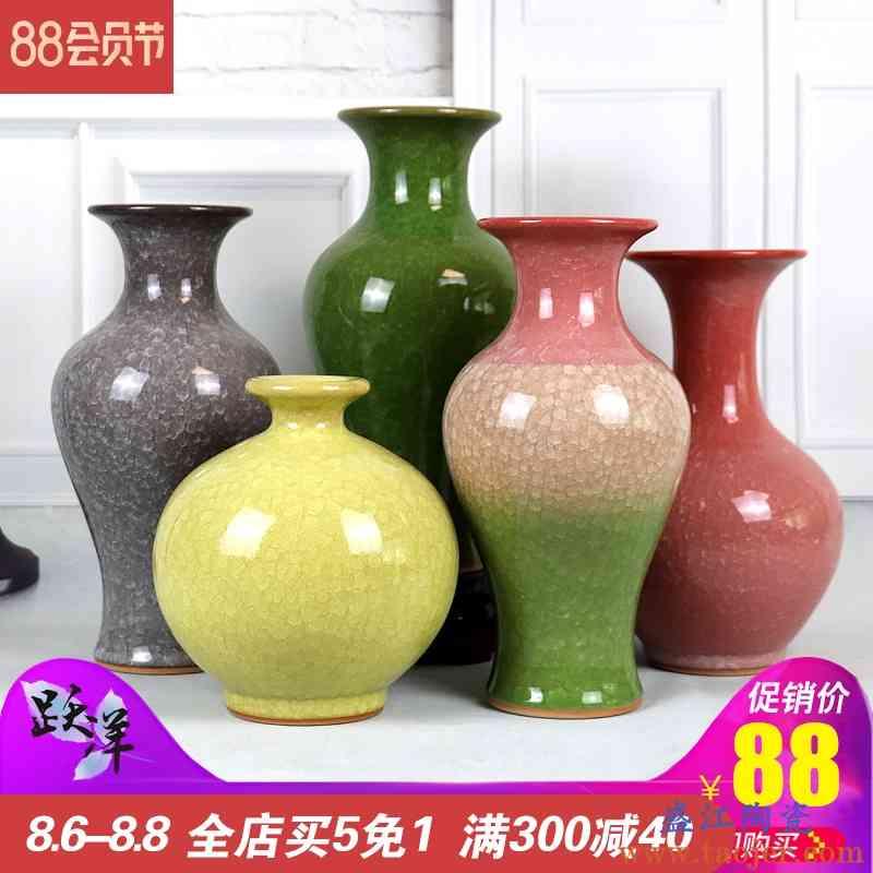 冰裂釉花瓶景德镇陶瓷器中式摆件客厅插花现代简约装饰桌上工艺品