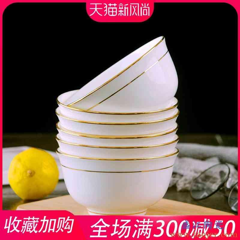 景德镇家用金边骨瓷米饭碗套装欧式创意不烫手陶瓷碗大号吃面条碗