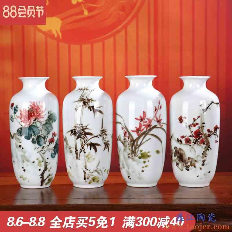 梅兰竹菊花瓶摆件客厅插花景德镇陶瓷器装饰工艺品手绘创意小礼品