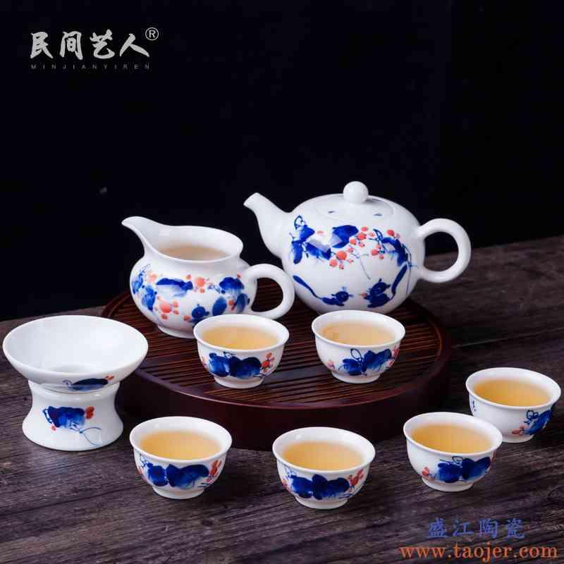 景德镇陶瓷茶具套装 家用功夫泡茶手绘青花瓷茶器茶杯茶壶整套
