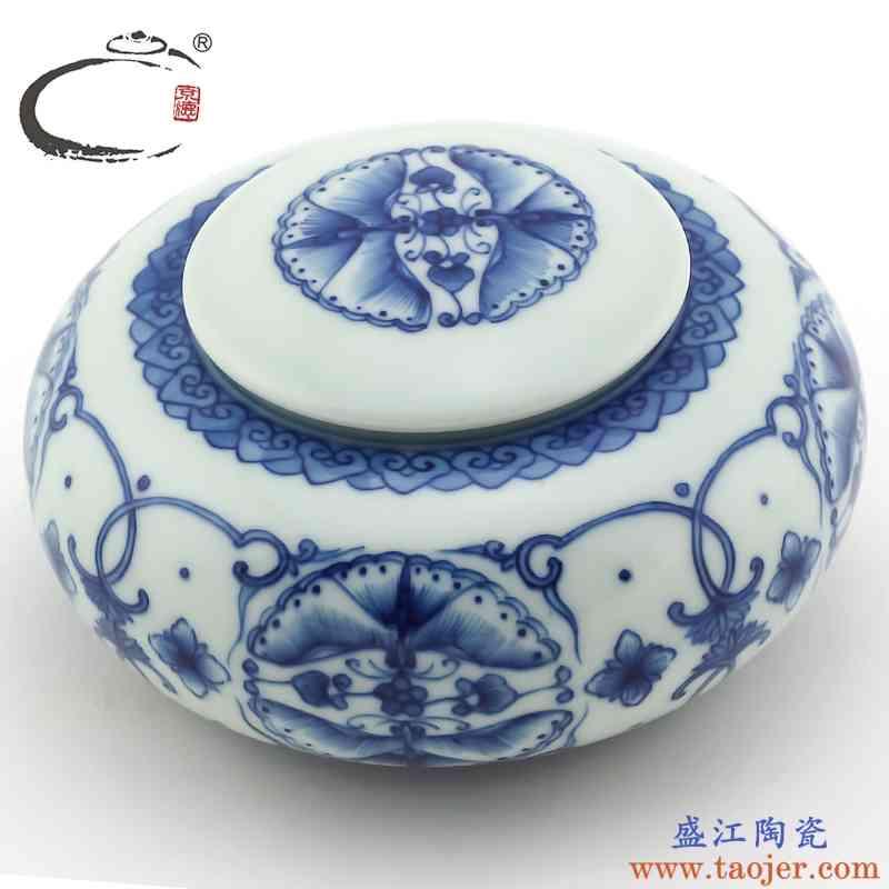 贵和祥景德镇陶瓷手绘茶叶罐小号迷你茶罐密封罐随手茶叶包装礼盒
