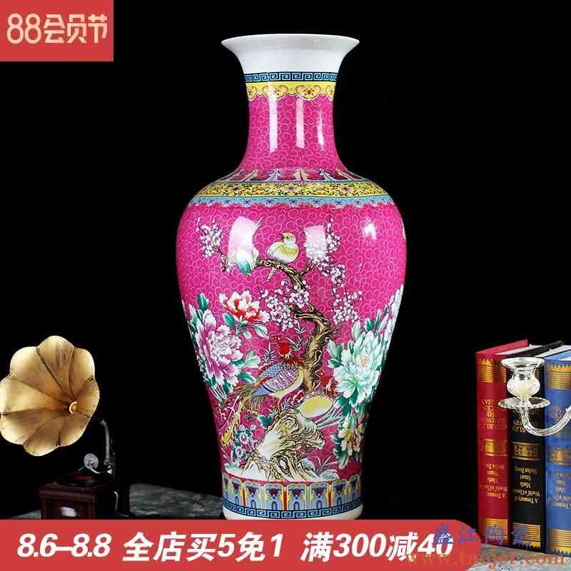 大号粉彩陶瓷器花瓶摆件景德镇客厅插花中式落地办公室装饰工艺品