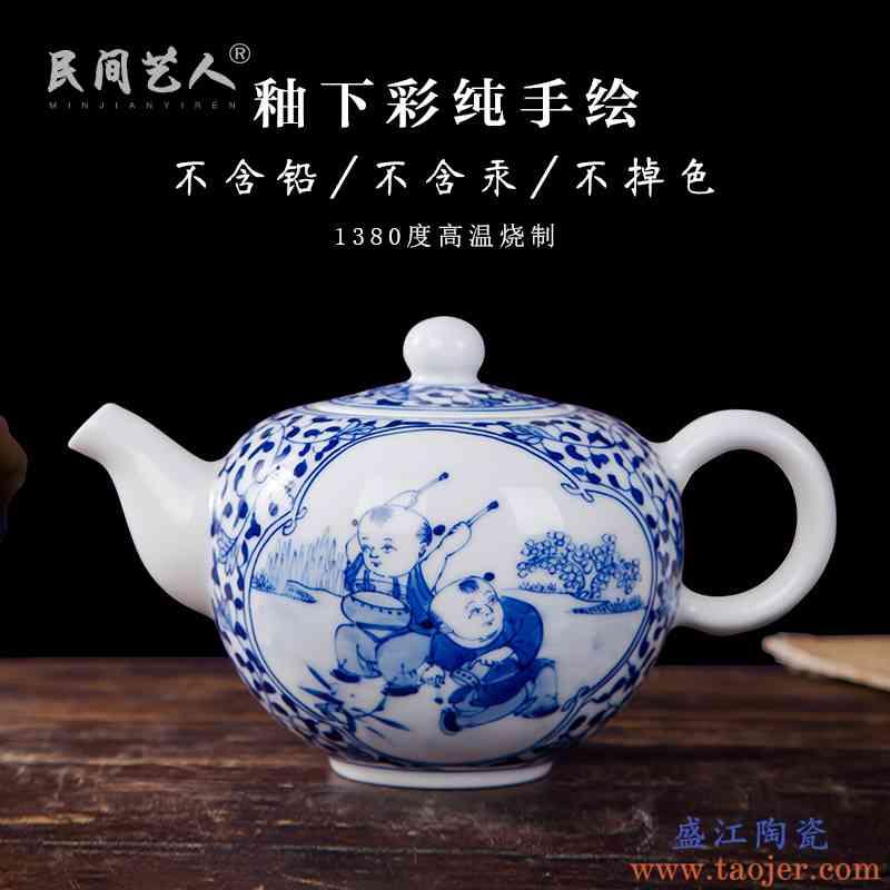 景德镇陶瓷手绘小茶壶 手工青花功夫茶具茶道壶 泡茶器水壶包邮