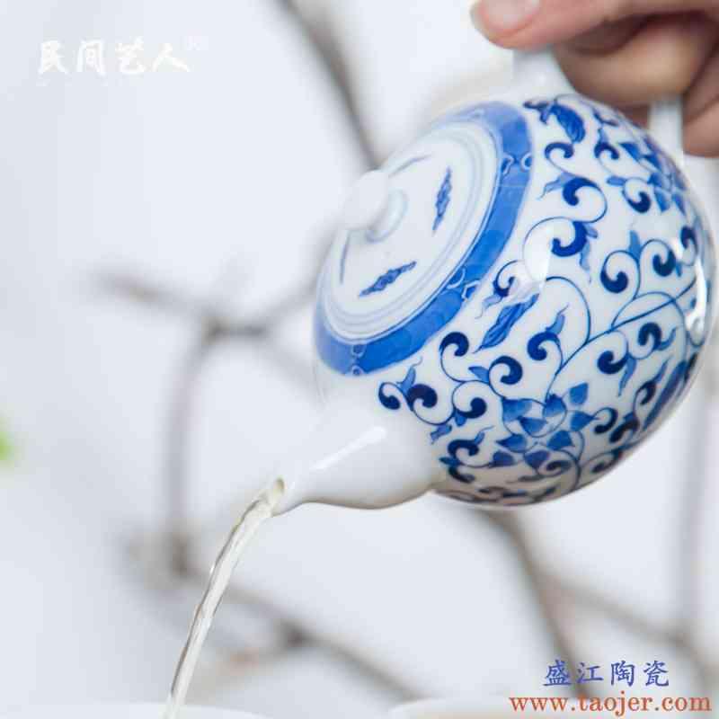 景德镇陶瓷手绘茶壶 手工青花瓷功夫茶具单壶个人家用小号泡茶器