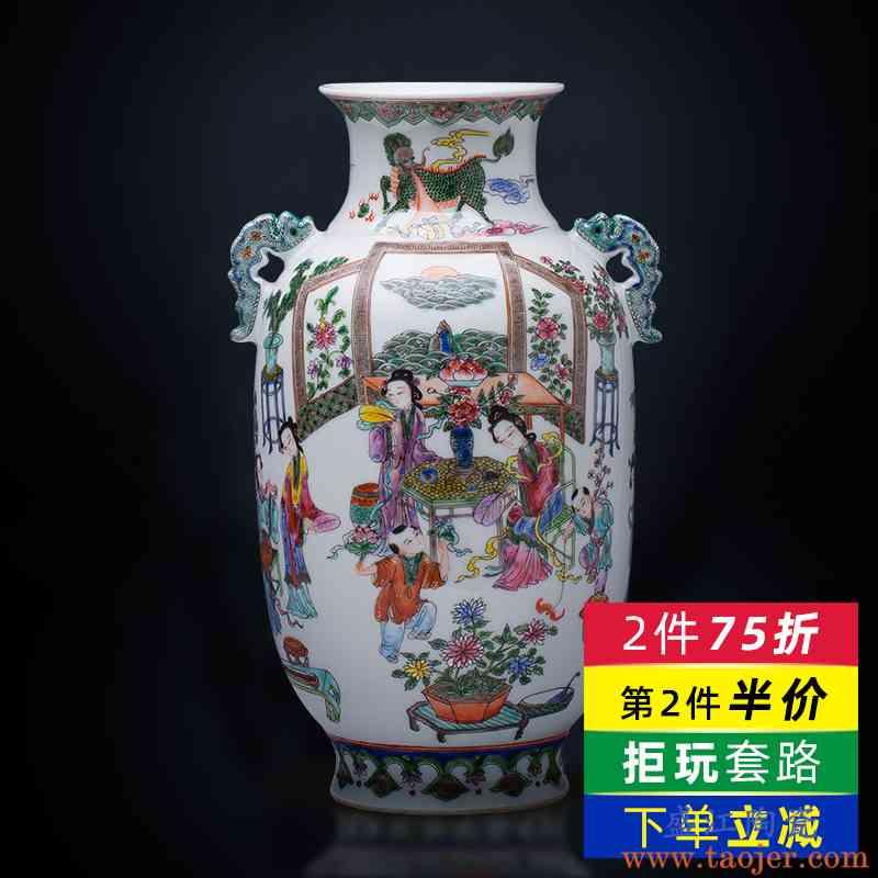 景德镇陶瓷器手绘粉彩仿古花瓶摆件中式家居客厅插花电视柜装饰品