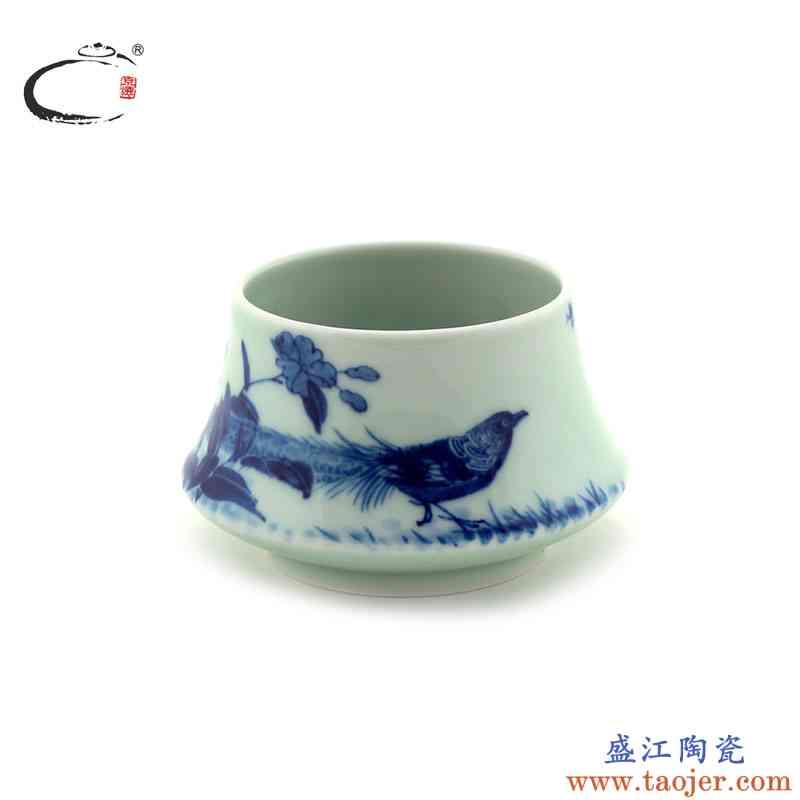 贵和祥京德珍藏青花锦上添花笔洗景德镇手绘陶瓷文房四宝用品茶具