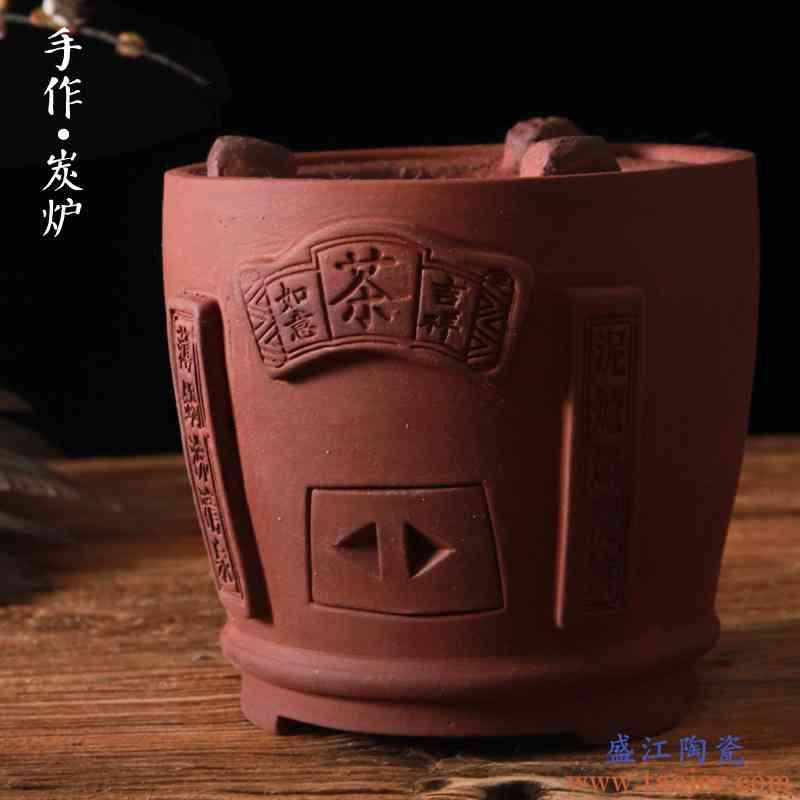 木炭炉红泥茶炉风炉橄榄碳炉小火炉煮茶粗陶壶禅意烧水手工茶具