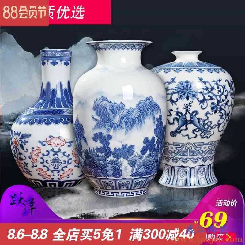 青花瓷新中式花瓶摆件客厅插花景德镇仿古陶瓷器手工装饰小工艺品