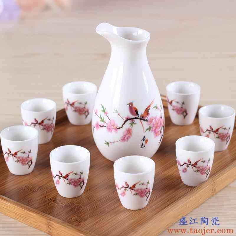 老式小酒壶瓷 家用仿古复古便携个性创意怀旧小酒盅清酒具酒壶