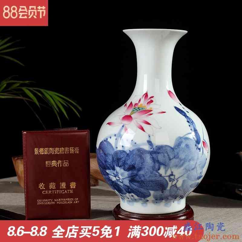 景德镇手工陶瓷器花瓶摆件手绘客厅插花干花现代简约装饰工艺品