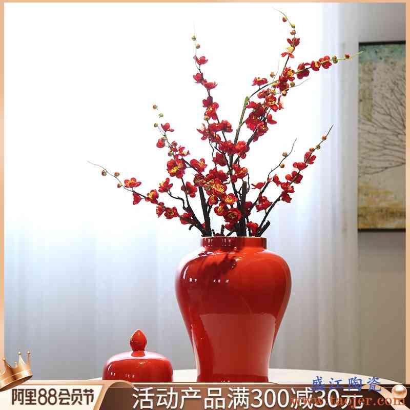 景德镇将军罐花瓶新中式花插装饰品花器台面玄关摆件糖果罐茶叶罐