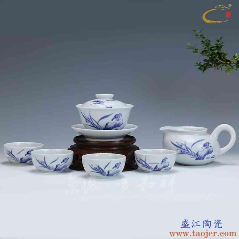京德贵和祥 景德镇手绘陶瓷 功夫茶具 礼品套装 珠光釉静思盖碗组