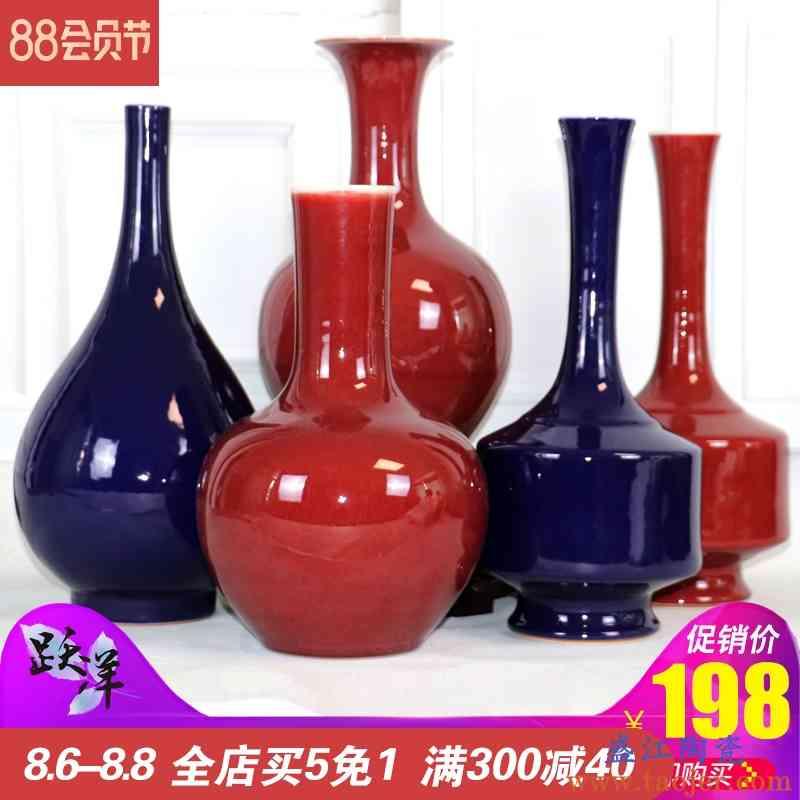 1972建国瓷厂钧瓷景德镇陶瓷器花瓶摆件客厅插花中式装饰手工礼品