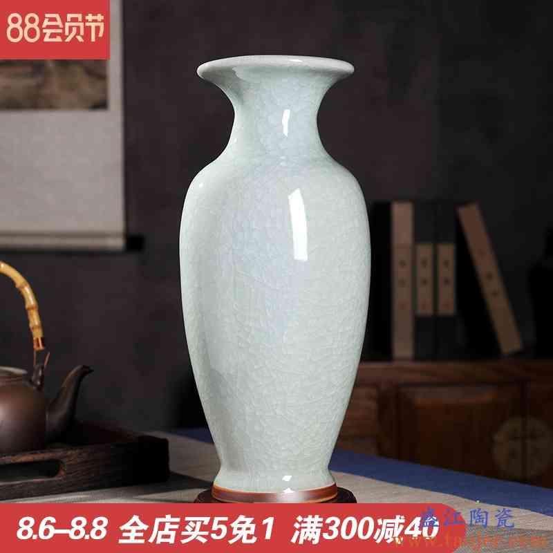 白仿古官窑创意景德镇陶瓷器花瓶摆件客厅插花干花家居装饰工艺品