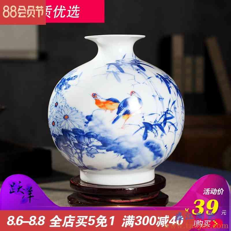 干花装饰品创意花瓶摆件客厅插花景德镇陶瓷器办公室家用小工艺品