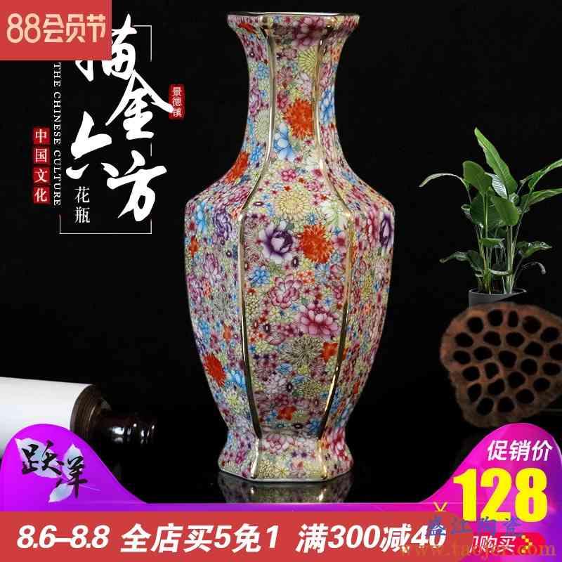 万花粉彩花瓶景德镇陶瓷器仿古中式摆件客厅插花干花小装饰工艺品