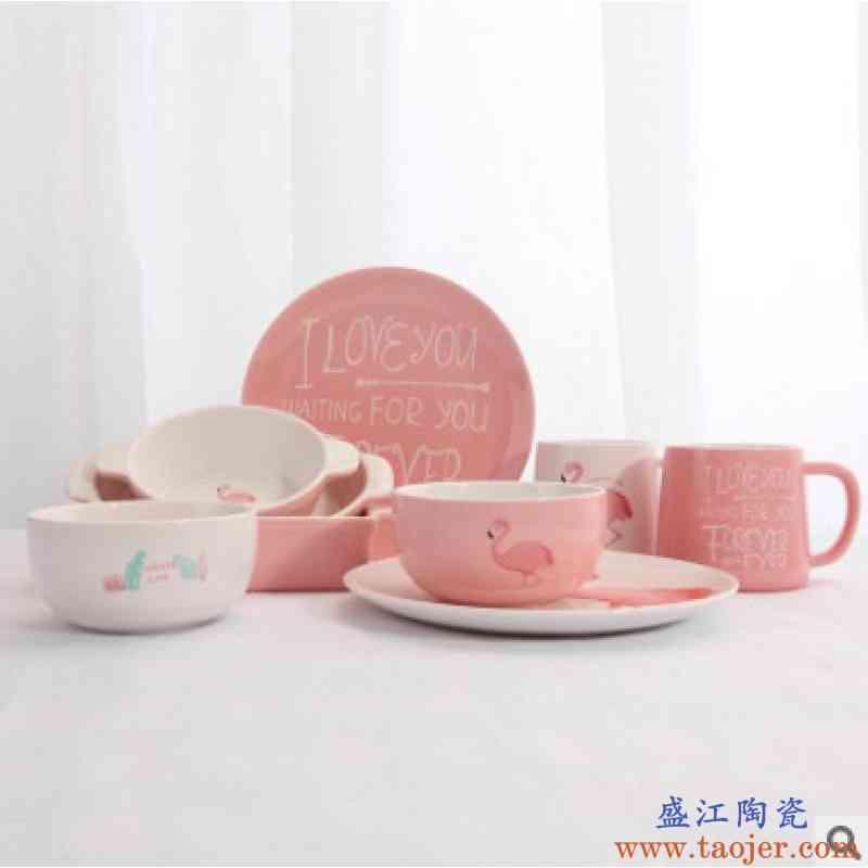 创意陶瓷火烈鸟餐具套装西餐盘 牛排盘杯子米饭碗双耳烤碗焗饭盘