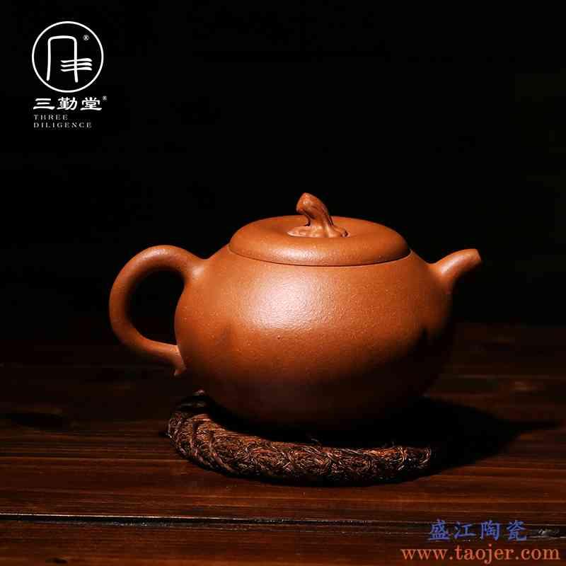 三勤堂紫砂壶泡茶壶 宜兴名家全手工原矿老泥小茶壶 降破泥瓜趣壶