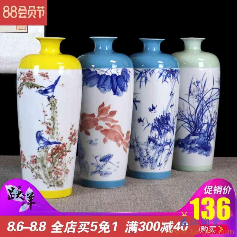 陶瓷器花瓶竹兰山水摆件客厅插花景德镇中式桌面办公室书房装饰品