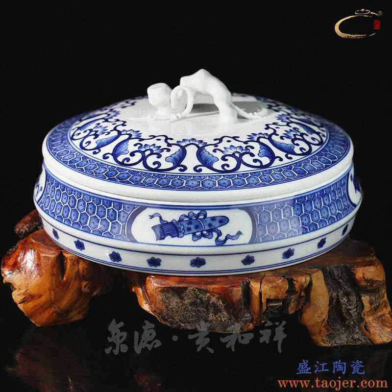 贵和祥青花瓷琴棋书画竹节茶叶罐景德镇大师手绘陶瓷醒茶罐密封罐
