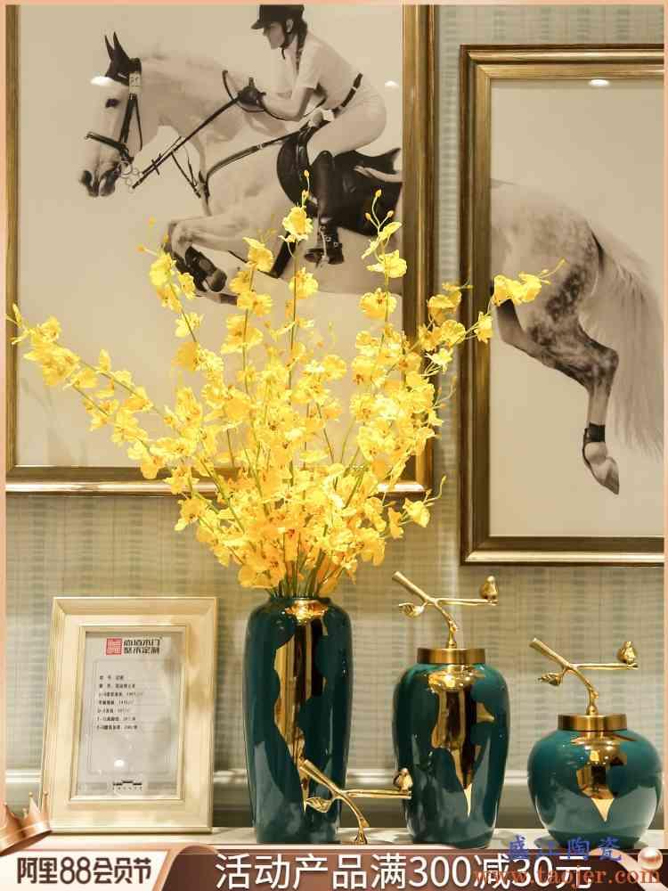 欧式轻奢花瓶陶瓷摆件客厅插花家居电视柜创意摆设花餐桌装饰品