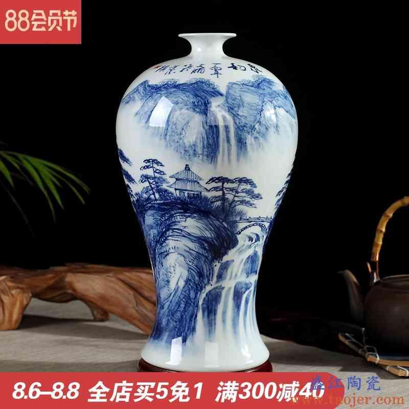 96新青花瓷景德镇手工陶瓷器花瓶摆件客厅插花博古架装饰品工艺品