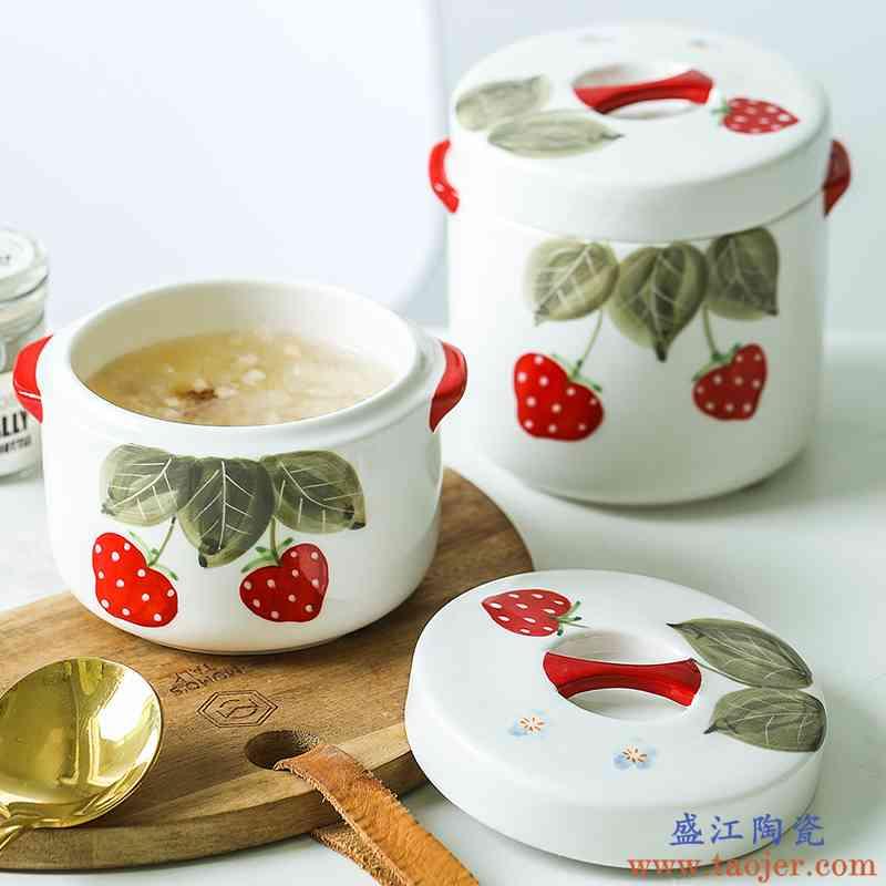 厨房陶瓷双耳炖盅 创意卡通可爱草莓图案带盖隔水炖家用小汤盅炖