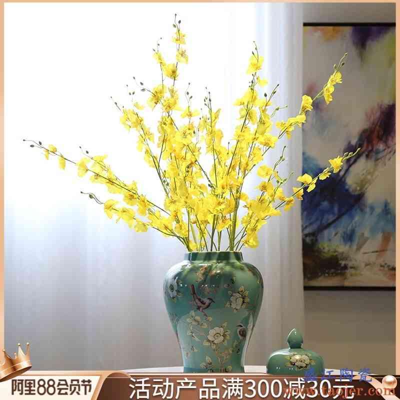 新中式台面陶瓷将军罐花瓶花插花器客厅茶几糖果罐装饰摆件茶叶罐