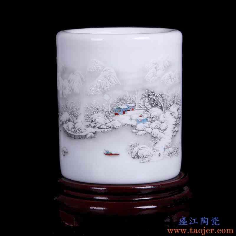 景德镇陶瓷 器创意简约陶瓷 笔筒雪景访友笔筒 办公桌装饰品摆件