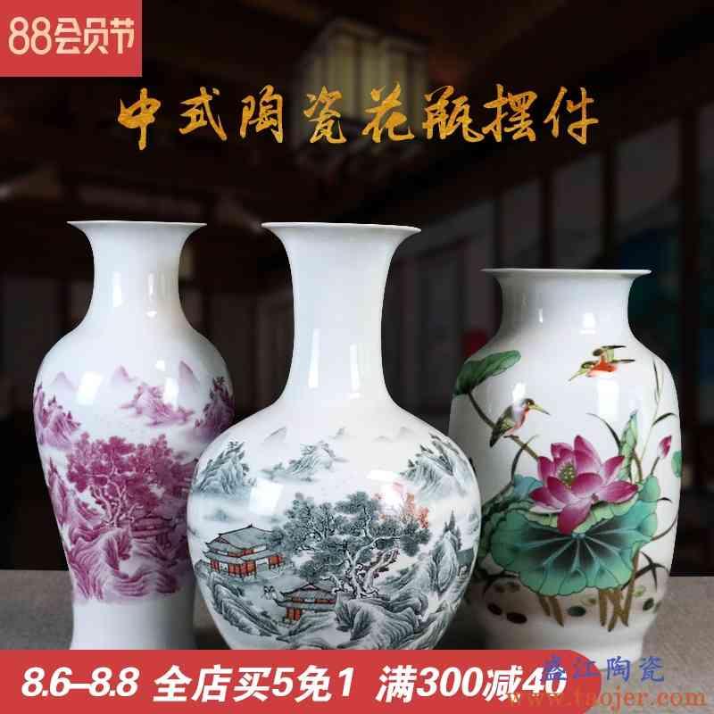 景德镇陶瓷器花瓶摆件客厅插花办公室现代简约手工花插中式装饰品