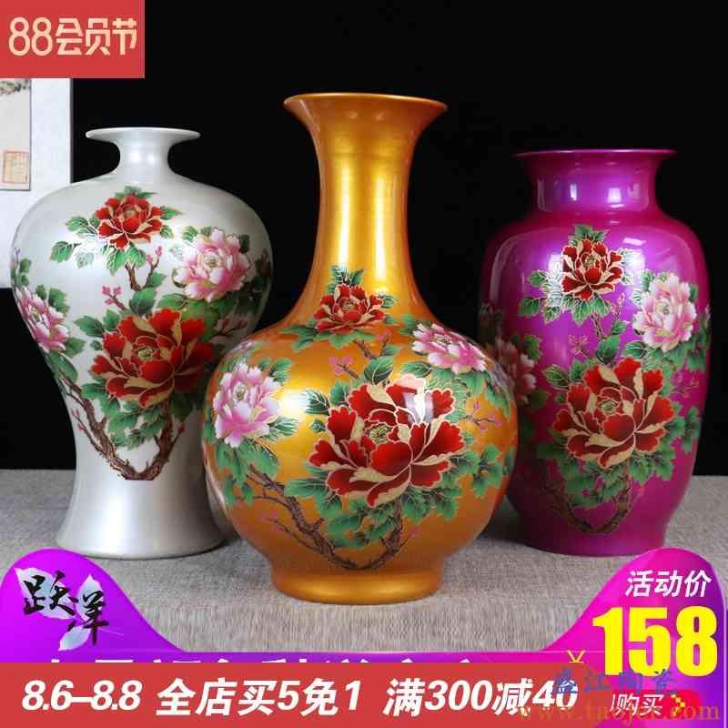 水晶釉陶瓷器桌面花瓶摆件景德镇客厅插花中式花插花器装饰工艺品