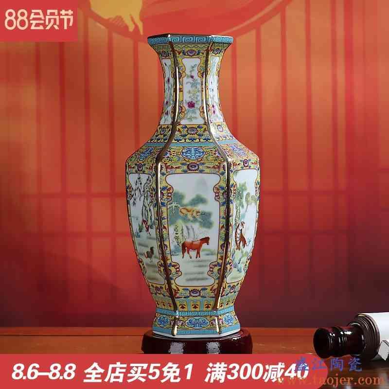 仿古花瓶珐琅彩官窑景德镇陶瓷器摆件客厅复古中式家居工艺装饰品