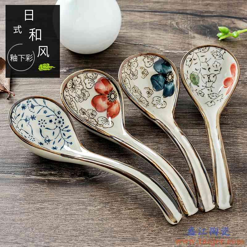 日式家用勺勺子勺吃饭餐具喝汤汤匙长柄陶瓷汤勺调羹大号搅拌和风