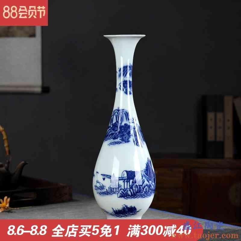 青花瓷花瓶摆件客厅插花简约现代高款景德镇陶瓷器仿古工艺装饰品