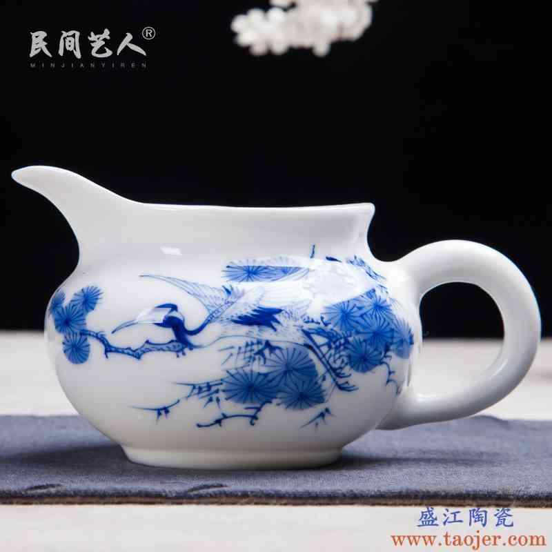 景德镇陶瓷手绘青花公道杯 手工功夫茶具茶杯分茶器 公杯带把包邮