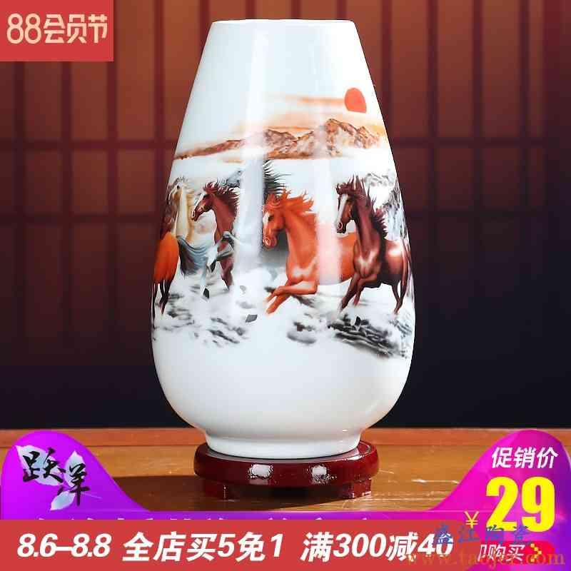 插花花瓶景德镇陶瓷器摆件客厅干花装饰小工艺品创意花插装饰瓷瓶