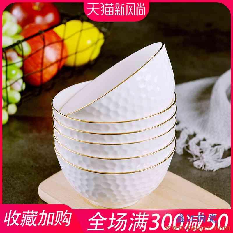 家用金边碗套装 欧式创意骨瓷米饭碗景德镇浮雕纹陶瓷大号吃饭碗