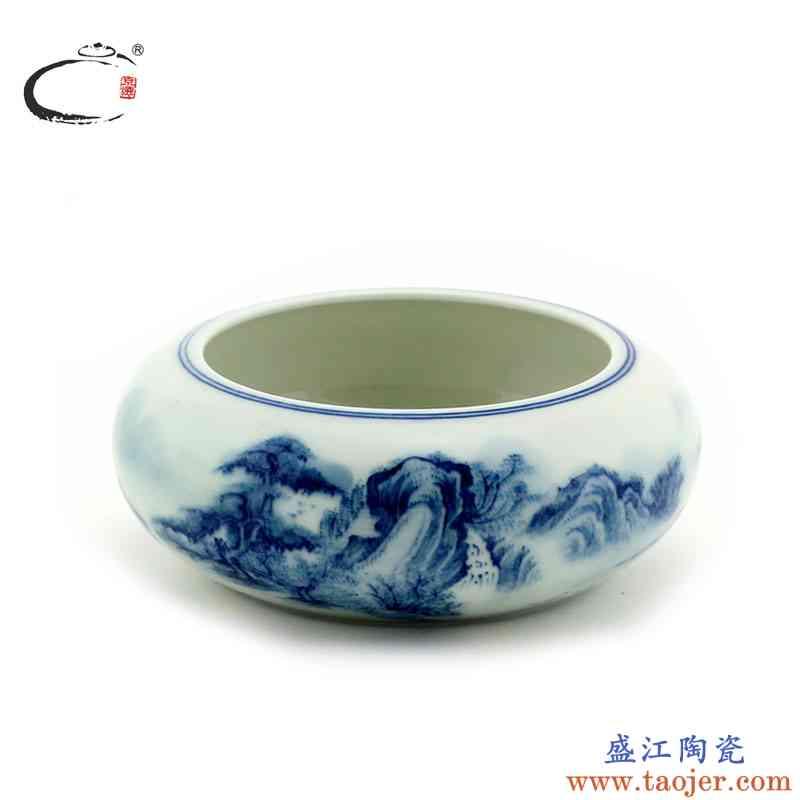 贵和祥青花山水仿古水盂笔洗景德镇大师手绘陶瓷文房四宝用品茶具