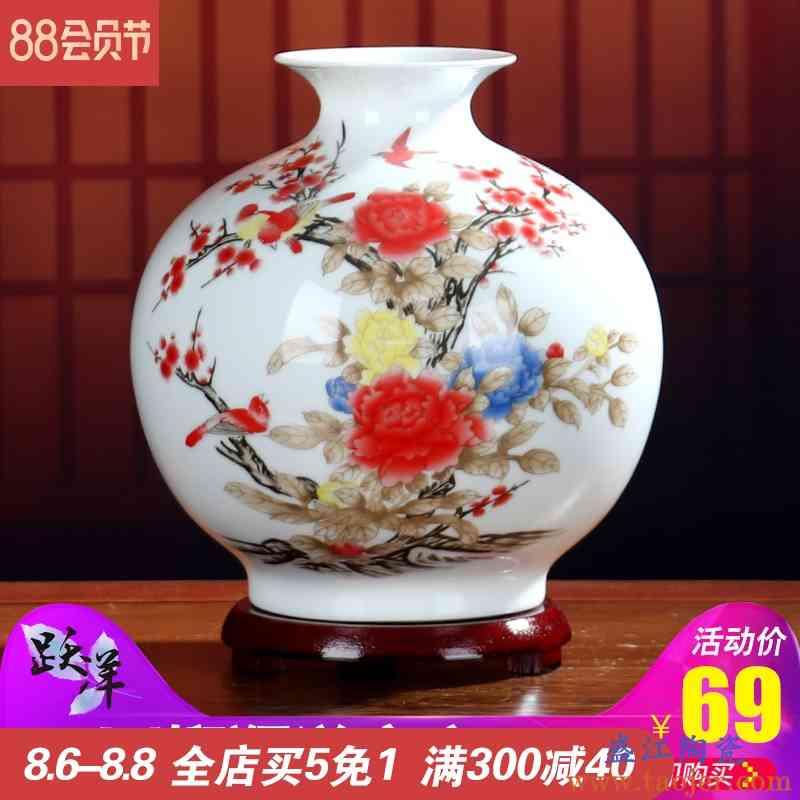 石榴瓶花器创意花瓶摆件客厅插花景德镇陶瓷办公室花插装饰工艺品