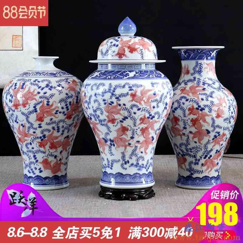 青花瓷釉里红花瓶摆件客厅插花仿古装饰工艺品景德镇陶瓷器将军罐
